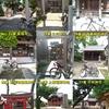 ロードバイク用携帯型スタンド