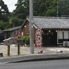 屋久島ラーメンの細道 第26回 川を越え流るる店で汗を拭き