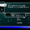 スターオーシャン2 Second Evolutionのこと(7)