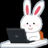 Macを初めて使う人必見!MacBook Pro使って、便利だと思った機能4選!