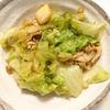 「レタスと豚バラとキムチの炒め物」レシピ