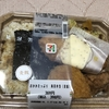 おかかたっぷり 海苔弁当(麦飯)