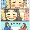 えびの天ぷらに欺かれた日【web漫画】