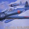 【組み立て】ハセガワ 1/48 日本海軍 三菱 A6M5c 零式艦上戦闘機 52型   【レビュー】