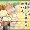 10・14 DDT大森駅東口駅前広場大会観戦記。超満員の野外プロレス!
