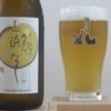 TDM 1874 Brewery 「浜なしごーぜ」