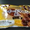 第一パンのスイートマロン蒸しはしっとり甘い栗の味