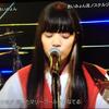 【動画】あいみょんがバズリズム(8月4日)に出演!マリーゴールド!