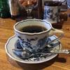 JAZZ好きの常連が集うオールド喫茶店 ∴ グルーヴィー(GROOVY)