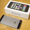 iPhone 5系と同じ大きさのiPhone SEが正式発表、ハイプサイクルとは、など