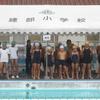 北区(建部中学校区)学童水泳記録会
