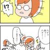 【漫画】子供が昼寝中のインターホンの音問題。オートロックは最後まで気を抜くな