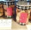 がらんの小石!焼き菓子が美味しい【もりん 国分寺店】