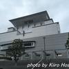びわ湖ホールで人形劇鑑賞。(KIN203)