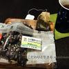 セブンの新商品さっくり濃厚チョコパイが絶品!ボリューム有で大満足!