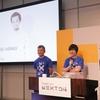 Google Cloud NEXT'18 in Tokyoで登壇しました