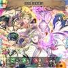 【FEH】召喚結果その289〜王の愛は永遠に編 その3