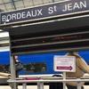 【フランス南西部&スペインバスク地方】福岡から台北を経由してパリ→ボルドーへ