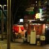 #日本一周 86日目 福岡 壊れたり無くしたりした散々な日は資さんうどん&屋台のラーメンに心が救われた
