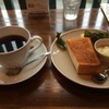 sunny coffee roaster 稲沢モーニング12時迄