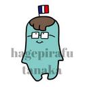日仏漫画ブログ:おにぎりジャポン