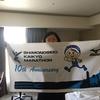 下関海響マラソン2017。メロスは頑張ったよ〜