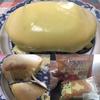 【1個212円】材料たったの2つ!「観音屋チーズケーキ」の簡単・節約・再現レシピ♬
