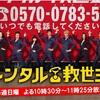 2016年☆年間おすすめドラマランキング