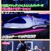はやドキとZlP!~NEWS・アルバムEPCOTIA~