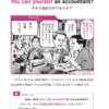 海外ドラマ「ビッグバンセオリー」での英語勉強法はこれで決まり!|パグとカナダ暮らしを夫婦で叶えたい!