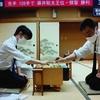 藤井聡太二冠:2021年度順位戦開幕!+その他色々