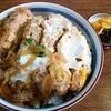 【食レポ】安佐南区で食べたカツ丼が昔ながらで最高だった件
