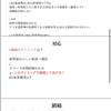 研修医勉強法 【必読】研修医向上委員会