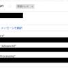 Wekan でメールアドレス認証ができない場合