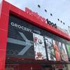 『Makro(マクロ)スーパー』がニューオープンしていた!!@ウドムスック通り
