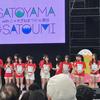 【ハロフェス】元ハロヲタが10年ぶりにハロプロのコンサートを見に熊谷まで行ってきた感想【SATOYAMA & SATOUMI】