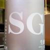 SG 姿 生原酒 規格外米