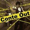 しずる単独コントライブ『Conte Out』