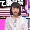 ★日本経済を破壊する竹中利権