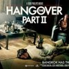 BKKの神様が呼んでいるw『ハングオーバー2』レビュー