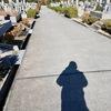 母親と墓参りに行ってきました。