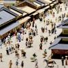 歌舞伎座から徒歩圏内【江戸歌舞伎発祥の地】