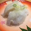 滋賀県近江八幡市で食べることが出来る「廻転寿司 海座」が凄く美味しい-北海道の産地直送ネタを使用しているのでとても新鮮-