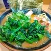 池袋の「皇綱家」でほうれん草増しラーメン!。醤油ダレの効いたスープと王道家のモチモチ麺は流石の相性。ニンニクの芽食べたかったな~…