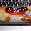 「ルマンドアイス ロイヤルミルクティー」皆さんは食べましたか(´∀`)?