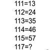 【算数なぞなぞ】114=46なら117=?