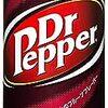 アニメオタクなら一度は飲んだことがあるよね「ドクターペッパー」
