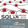 amazon SE向け予約新着5冊▽データ集計・分析のためのSQL入門▽C++の絵本▽14歳からはじめるC言語わくわくゲームプログラミング教室 Visual Studio 2013編