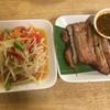バンコク旅行 エマカイ地区 鶏炭火焼のサバイジャイ訪問