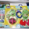 インスタのキャンペーンに当選してキッコジャパンのおもちゃが届きました
